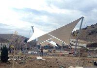 Yozgat Sports Valley thumbnail