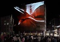 Taksim Bienal thumbnail
