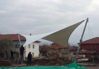Kazan Park Alanı thumbnail